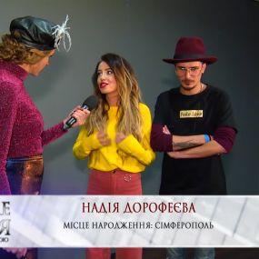 Надія Дорофєєва розповіла те, про що не хотіла говорити на «Танцях з зірками»