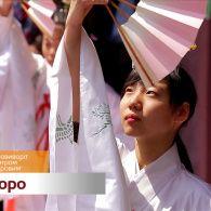 Семья напрокат – смотрите Мир наизнанку в Японии. Анонс 2
