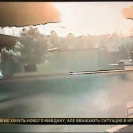 Вражаючий вибух газу в американському Мічигані