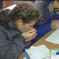 Заморожена школа на Херсонщині