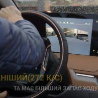 Китайський конкурент Tesla, розумне дзеркало, мікроавтобус майбутнього: найцікавіші винаходи CES-2018