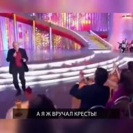 ТАК ВОТ КАКАЯ ТЫ - пісня про Надію Савченко