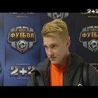 Коваленко про свій дубль у матчі Дніпро - Шахтар: Це була одна з моїх найкращих ігор