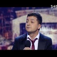 Новогоднее обращение президента Украины Петра Порошенко – Вечерний Квартал