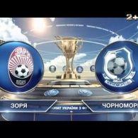 Зоря - Чорноморець. 2:0. Відео голу Петряка