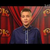 Парень из города Лубны во второй раз попытался рассмешить комиков. Рассмеши комика 10 сезон. 11 выпуск