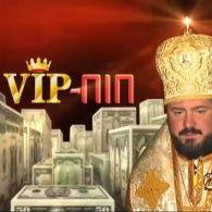 Правда о церковных заработках митрополита Харьковского Онуфрия