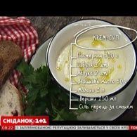 Крем-суп з пастернаку - Правильний Сніданок
