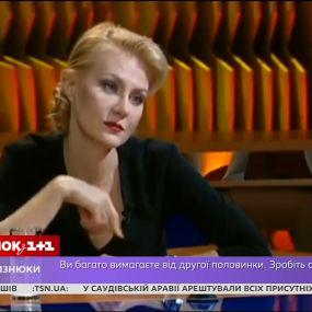 Зіркова історія акторки Ренати Литвинової