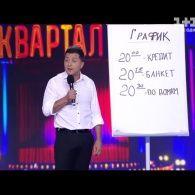 Петр Порошенко рассказал, почему ему нужно предоставить кредит. Вечерний Квартал в Юрмале