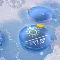 Прогноз погоди на середу, ранок 14 грудня