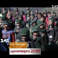 Мечты детей Непала - смотрите Мир наизнанку