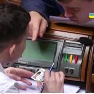 Перший робочий день Надії Савченко в Раді