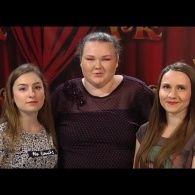 Трио девушек из Полтавы. Рассмеши комика. 11 сезон. 10 выпуск
