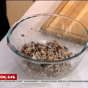 """Як приготувати """"голодну"""" кутю: куховаримо разом із дієтологом Олександром Кущем"""