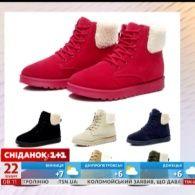 За якими критеріями вибирати зимове взуття