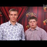 Полтавчане Владислав и Юрий выиграли 50 000 грн. Рассмеши комика 10 сезон. 6 выпуск
