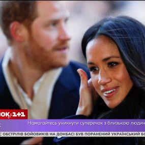Драгоценная церемония: во сколько обойдется свадьба принца Гарри и Меган Маркл