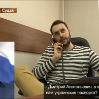Журналисты Грошей разыграли мэров Крыма