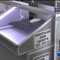 В Миколаєві відбулося збройне пограбування ювелірної крамниці