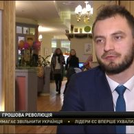 В Україні запрацювала мережа ресторанів, які приймають криптовалюту