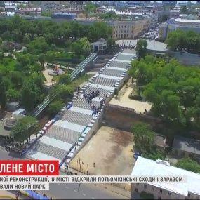 В Одессе после летней реконструкции снова можно гулять по Потемкинской лестнице