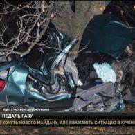 16-річного школяра, що єдиний вижив у страшній аварії на Дніпропетровщині врятували медики