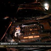 У Дніпрі грабіжники врізалися в загородження на мосту через Дніпро