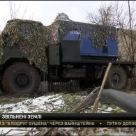 Військові доставляють гуманітарку для жителів звільненого села Травневе