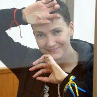 """Надія Савченко співає в суді: """"Ой, суді, суді, ви мої"""""""