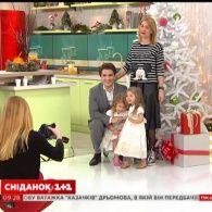 Анатолій Анатоліч із сім'єю на Сніданку з 1+1!