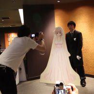 Зачем японцам виртуальные жены