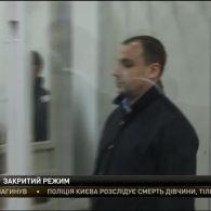 Шевченківський суд обрав запобіжний захід для екс-працівника МВС, який спричинив смертельну ДТП