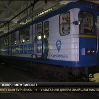 В Україні скасували заборону на майже півтисячі професій для жінок