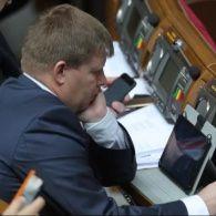 Как зовут любовниц народных депутатов
