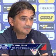 З новим тренером, з рівними шансами: як збірна Хорватії провела передматчевий день в Україні
