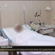 У Дніпрі медики борються за життя двох військових, що отримали вкрай тяжкі поранення на Луганщині