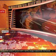 Російські терористи посилюють обстріли на Донбасі