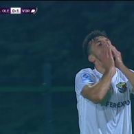 Олександрія - Ворскла - 0:1. Відео матчу