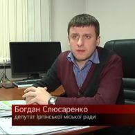 В Коцюбинском отсутствует отопление