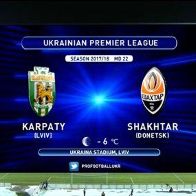 Матч ЧУ 2017/2018 - Карпати - Шахтар - 0:3.