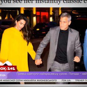 Джордж и Амаль Клуни устроили свидание