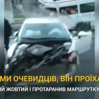 8 загиблих, 18 постраждалих: подробиці масштабної ДТП у Кривому Розі