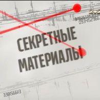 Що стало причиною падіння польського літака Ту-154 в Смоленську – Секретні матеріали