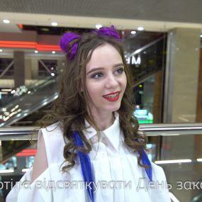 Ірина Кудашова зі #Школи розповіла про ідеальний День закоханих
