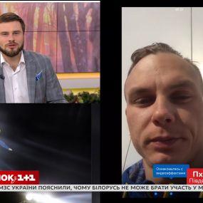 Олімпійський чемпіон із лижного фристайлу Олександр Абраменко про змагання та перемогу