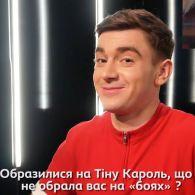 Дмитро Стоян: У нас із Сергієм Бабкіним багато спільного