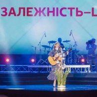 """Концерт """"Незалежність - це ти"""" 1 частина"""
