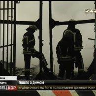 Поблизу Києва палав кадратний кілометр складів