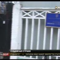 Слідчі військової прокуратури обшукали квартиру одного з активістів автомайдану